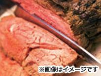 ローストビーフを国産牛へグレードアップ1名様 ¥ 926(税込¥1,000)