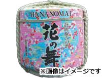 鏡開き用 樽酒¥46,297~(税込¥50,000)